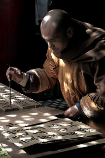 MonkWriting